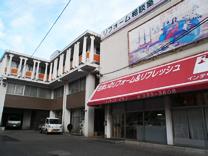 長野北営業所