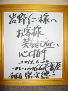 IMG_3197
